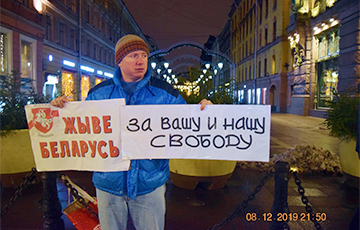 Pickets For Independence Of Belarus Held In St. Petersburg