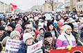 Тысячи людей вышли на митинг в небольшом райцентре РФ