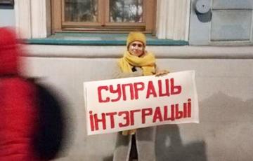 Фотофакт: В Москве протестовали против «интеграции»