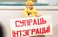PhotoFact: Moscow Protested Against Integration
