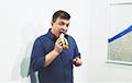 Посетитель выставки съел банан за $120 тысяч