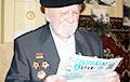 Районка убрала фото ветерана войны из объявления о подписке, потому что он из БНФ