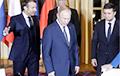 Путин опоздал на саммит «нормандской четверки»