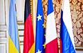 Опубликован документ по итогам встречи нормандской четверки в Париже: полный текст