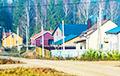 Готовится массовый снос частных домов под Минском