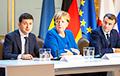 Закон об особом статусе Донбасса будет продлен на год