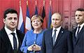 Лидеры «нормандской четверки» рассказали о результатах переговоров: видеотрансляция