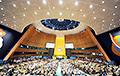 Беларусь в ООН выступила против деоккупации Крыма