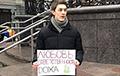 У Расеі актывіст Ягор Жукаў выйшаў з пікетам да будынка ВНУ