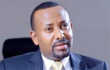 Нобелевскую премию мира вручили премьеру Эфиопии