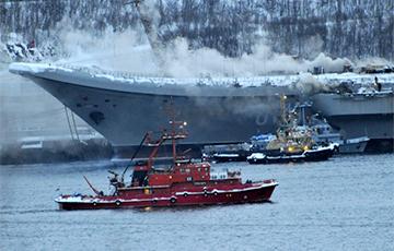 Cпустя сутки удалось потушить российский авианосец «Адмирал Кузнецов»