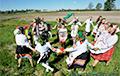 Беларускі абрад «Юроўскі карагод» патрапіў у спіс ЮНЕСКА