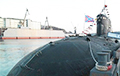 У Ціхім акіяне затанула расейская падводная лодка «Чыта»