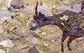 У Інданэзіі знайшлі найстаражытнейшую фігуратыўную выяву