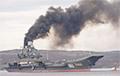 Колькасць пацярпелых падчас пажару на «Адмірале Кузняцова» вырасла да 12