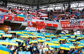 Фотофакт: На стадионе в Киеве вывесили баннер «Жыве Беларусь!»