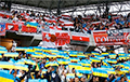 "Photo Fact: Banner ""Long Live Belarus!"" At Stadium In Kiev"