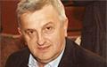 Как Беларусь торговала с сербскими «оружейными баронами», угодившими под санкции США