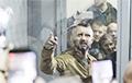 Арестован еще один подозреваемый по делу Павла Шеремета