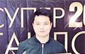 Хаўбек «Нёмана» стаў найлепшым футбалістам Кыргызстана