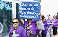 Врачам в Беларуси платят меньше, чем уборщикам в Майами, протестующим против низких зарплат