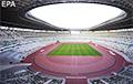 В Токио открылся стадион для проведения Олимпиады-2020