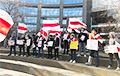 Rally To Support Belarus' Independence Held In New York City