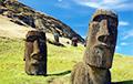 Ученые выяснили, кто на самом деле построил каменных истуканов на острове Пасхи
