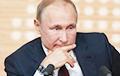 Путин и заговор негодяев
