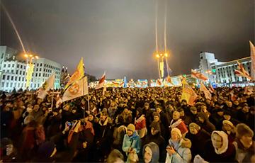 Вставай, Беларусь!