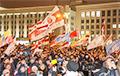 У Беларусі прадаўжаюцца суды за акцыі ў падтрымку незалежнасці