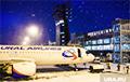 СМИ: Учения по «изоляции Рунета» привели к сбоям в аэропортах