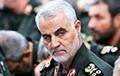Американский офицер: Сулеймани — это «боевой товарищ» Путина