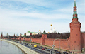 Тройное обнуление России: Путин, нефть и Китай