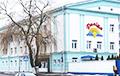 Олигарх Мошенский приобрел у государства Барановичский молочный комбинат