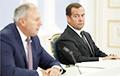 Медведев обсудил энергетику с Румасом