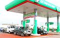 Что происходит на столичных АЗС на фоне «нефтяной войны»