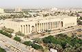 По военной базе вблизи посольства США в Багдаде нанесен ракетный удар