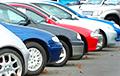 Как белорусу пригнать почти новое авто из США с недорогой растаможкой