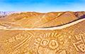 Ученые раскрыли тайму появления гигантских рисунков на плато Наска