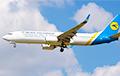 Помощник Зеленского допустил, что украинский самолет могли сбить преднамеренно