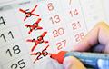 Премьер Финляндии призвала обсудить возможность 4-дневной рабочей недели