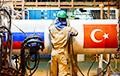 Смысл и бессмыслие «Турецкого потока»