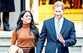 Королева Елизавета лишила принца Гарри и его супругу королевских титулов
