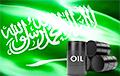Саудовская Аравия отказалась вести переговоры с РФ по нефти?