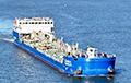 В Черном море столкнулись танкер РФ и турецкое судно