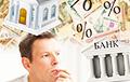 Кредиты для белорусов резко подорожали