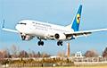МИД Украины: США поделились разведданными о крушении «Боинга»
