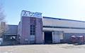 В Минске выставили на торги корпус работающего завода