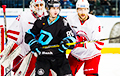 20-летний хоккеист минского «Динамо» назван лучшим новичком недели в КХЛ